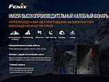 Ліхтар налобний Fenix HM65R, фото 6