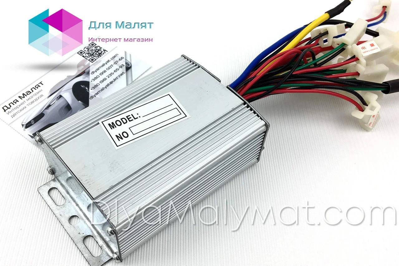Блок управления (контроллер) 36v 1000w для детского электро квадроцикла