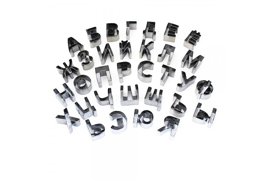 Набір кондитерських вирубок Літери Великі 33 шт Російський алфавіт