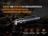 Ліхтар ручний Fenix LD30, фото 6