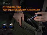 Ліхтар ручний Fenix LD30, фото 7