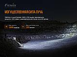 Ліхтар ручний Fenix LD30, фото 8