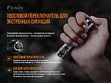 Ліхтар ручний Fenix LD30, фото 10
