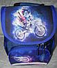 Рюкзак школьный каркасный с фонариками Bagland Успех 12л (5513 225 синий 507)