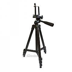 Штатив для фотоаппарата Tripod 3120