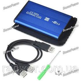 Внешний кейс (карман) HDD 2.5, SSD/ USB 2.0. Алюминий.