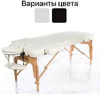 Массажный стол деревянный 2-х сегментный RESTPRO VIP 2 кушетка массажная (дерев'яний масажний стіл)