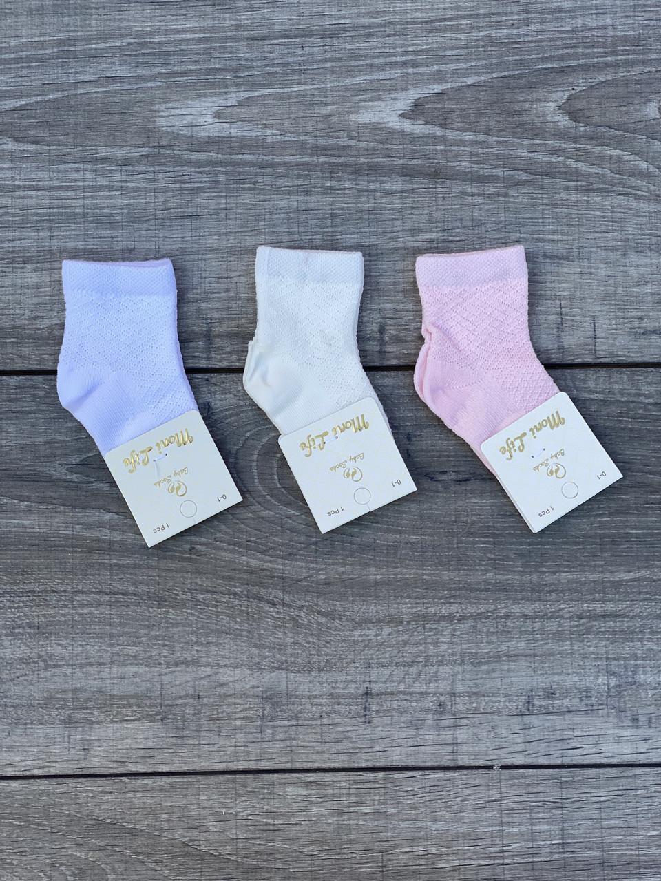 Шкарпетки дитячі для немовлят бавовна Moni Life для дівчаток 0-1,1-2 3-4 роки 12 шт в уп мікс кольорів
