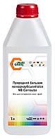 Природный бальзам на карнаубском воске для полировки лаков и красок NB-Carnauba 1 л
