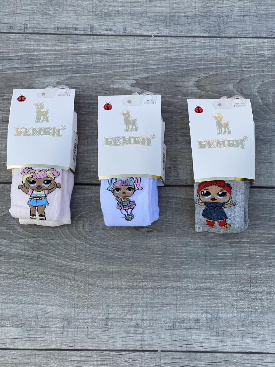 Дитячі колготи бавовна Бембі з ляльками Лол для дівчаток 1-2 років 6 шт в уп мікс 3х кольорів