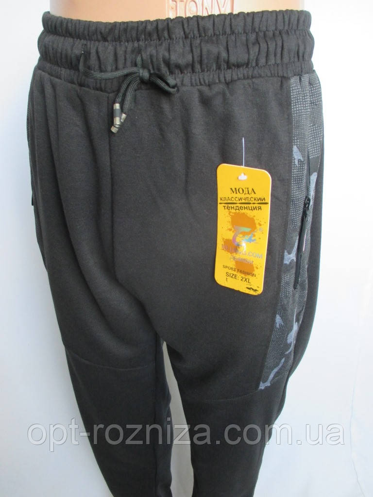 Трикотажные штаны для мужчин от производителя