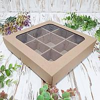 Коробка для наборов орехов, сухофруктов, подарков  250х250х55 мм.