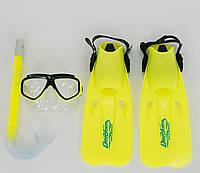 Детский комплект для подводного плавания с ластами, S размер, фото 1