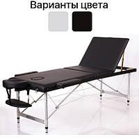 Масажний стіл алюмінієвий 3-х сегментний RESTPRO ALU 3 кушетка масажна для масажу Чорний