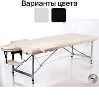 Масажний стіл алюмінієвий 2-х сегментний RESTPRO ALU 2 L кушетка масажна для масажу