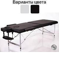 Масажний стіл алюмінієвий 2-х сегментний RESTPRO ALU 2 L кушетка масажна для масажу Чорний