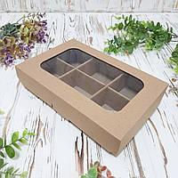 Коробка для орехов, сухофруктов  250х165х55 мм.
