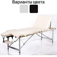Массажный стол алюминиевый 3-х сегментный RESTPRO ALU 3 кушетка массажная (алюмінієвий масажний стіл)