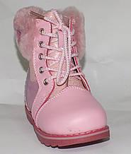 Ортопедичні черевики зима