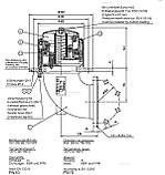 Клапан донний BO100 (F.A. Sening), фото 4