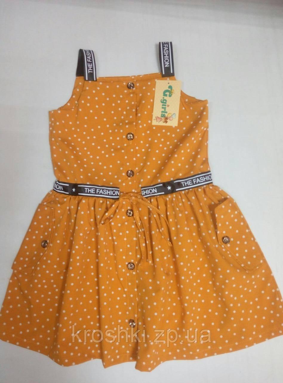 Детское платье р.116-134