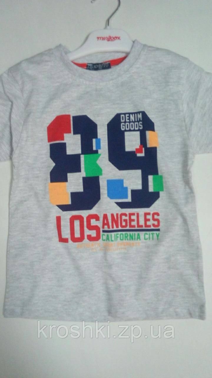 Детская футболка р.110-134