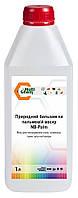 Природний бальзам на пальмовій воску для полірування скла пластику гуми шкірозамінника NB-Palm 1 л