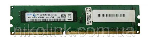Память Samsung DDR3 2GB PC3-10600E (1333Mhz) (M391B5773CH0-CH9)(8x1), б/у