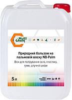 Природный бальзам на пальмовом воске для полировки стекла пластика резины кожзама NB-Palm 5 л