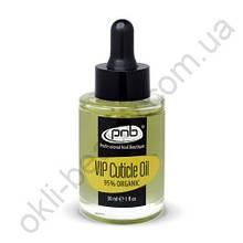 Масло по уходу за ногтями и кутикулой с пипеткой PNB VIP Cuticle Oil, 30 мл