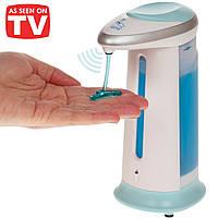 Сенсорный дозатор для жидкого мыла Soap Magic, мыльница, диспенсер для мыла! Скидка