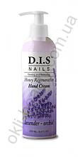 Крем для рук DIS Nails Lavender - Orchid, 250 мл