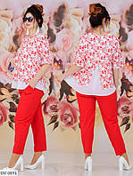 Стильный  женский брючный костюм с блузой размеры 48-54 арт.ж 298