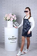 Сарафан экокожа юниор школьный на девочку размер 146-170 купить оптом со склада 7км Одесса