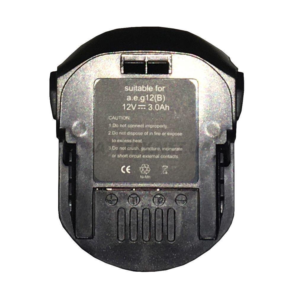 Аккумулятор для шуруповерта AEG B1215R 1.5Ah 12V черный