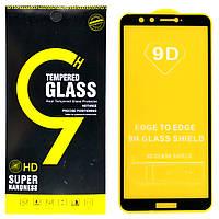 Защитное стекло Full Glue для Huawei Honor 9 Lite клей по всей поверхности (Black)
