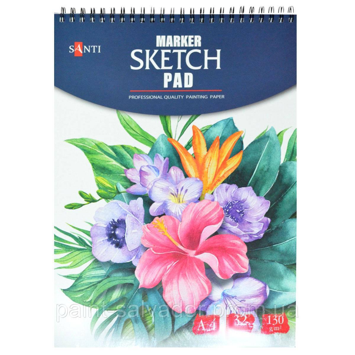 Альбом для маркеров А4, 32 лист, 130гр, Marker sketch pad  Santi 742612