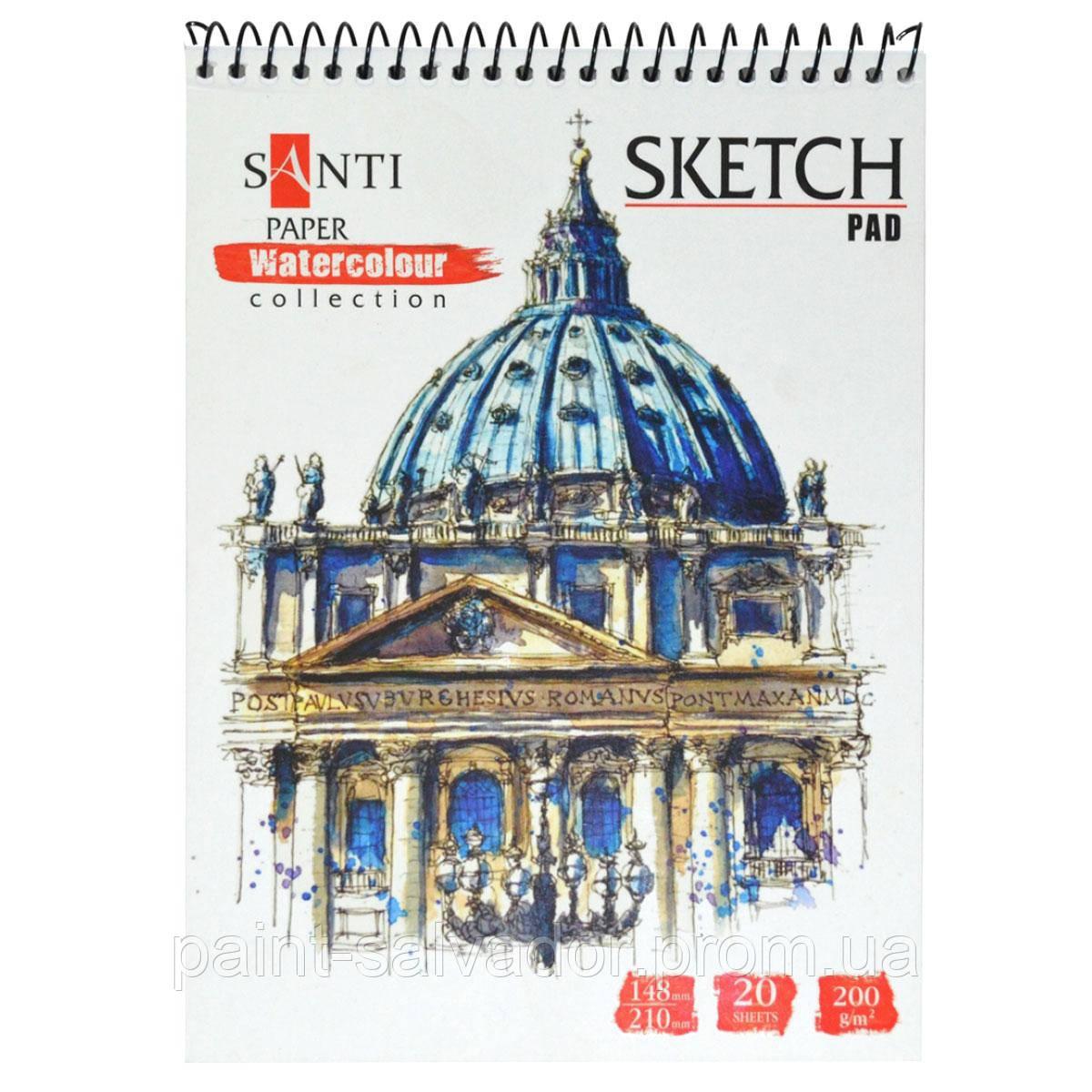 Альбом для акварели А5  Travelling 20 листов 200 г/м.кв.  Paper Watercolor Collection Santi 742606