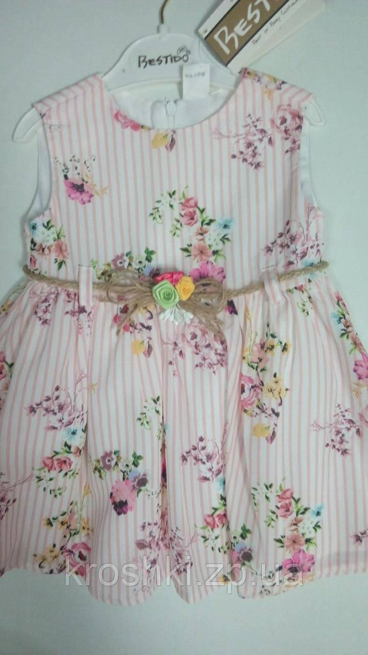 Платье детское р.80-98