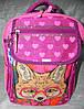 Рюкзак школьный Bagland Отличник 20л (580 143 малина 512)