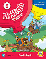 Fly High 2 Pupil's Book + CD UKRAINE