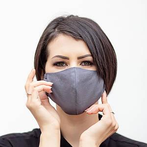 Маска защитная многослойная многоразовая серая мужская женская (Сертифицированая)