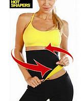 Пояс для похудения Hot Shapers Belt Neotex, пояс хот шейперс! Скидка