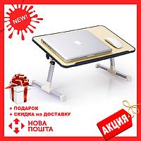 Столик подставка для ноутбука | складной стол Multifunction Laptop Desk! Топ Продаж