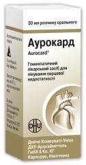 БАД для сердца и сосудо Аурокард-капли для  сердечной недостаточности легкой  (30мл Германия)