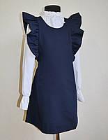 Детский школьный сарафан для девочек 6-12 лет синего цвета