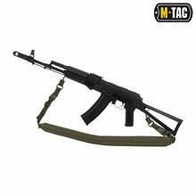 M-Tac ремень оружейный Olive