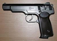 Пневматический пистолет Umarex Legends APS
