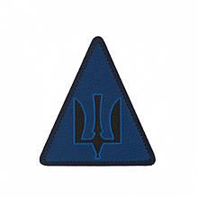 Нарукавный знак Повітряні сили ЗСУ (жаккард)