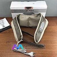 Массажер вибрационный ударный Cervical Massage Shawls электрический для спины шеи плеч бедер поясницы ног